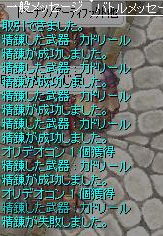 20130309_1.png