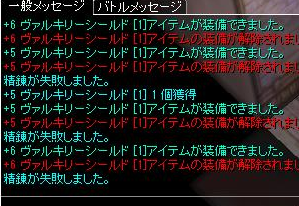 20130309_2.png