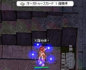 20130326_2.jpg
