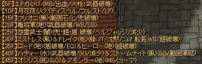 20130425_2.jpg
