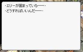 20130513_2.jpg