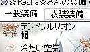 20130521_1.jpg