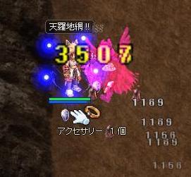 20130607_5.jpg