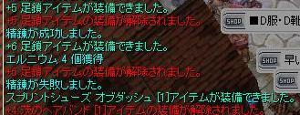 20130618_1.jpg