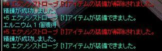 20130618_5.jpg