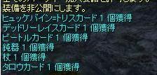 20130704_1.jpg