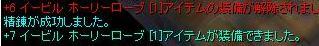20130705_3.jpg