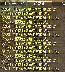 20130705_5.jpg
