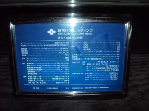 DSC04792_convert_20121001103501.jpg