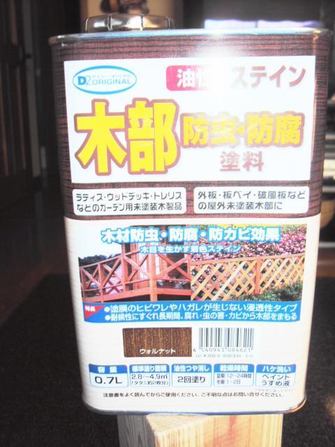 DSC04858_convert_20121017105702.jpg