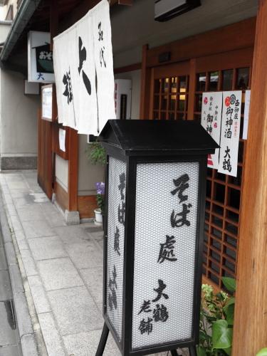 大鶴 玄関