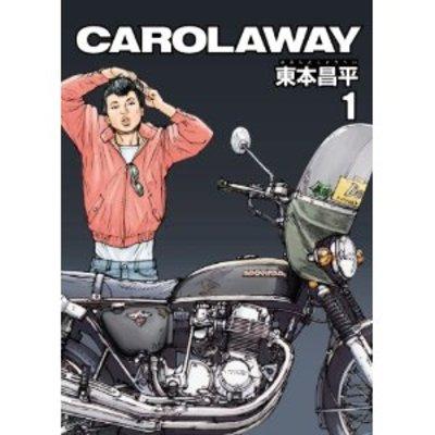carolaway.jpg