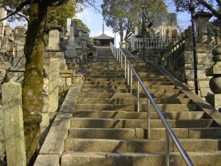 金戒光明寺黒谷墓地の石段H17.05.07撮影