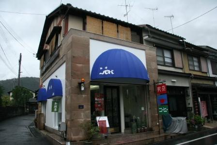 喫茶店パド_H24.11.08撮影