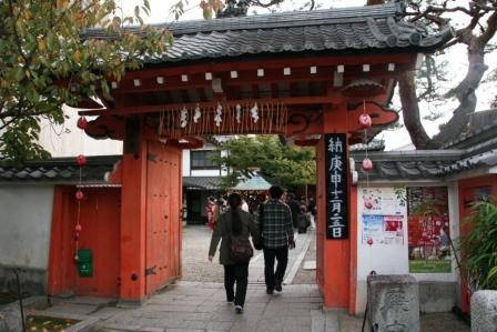 八坂庚申堂(金剛寺)_H24.11.10撮影