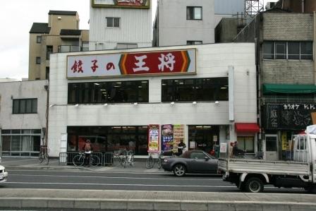 餃子の王将七条烏丸店_H24.11.10撮影