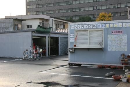京都ecoトリップ_H24.12.08撮影