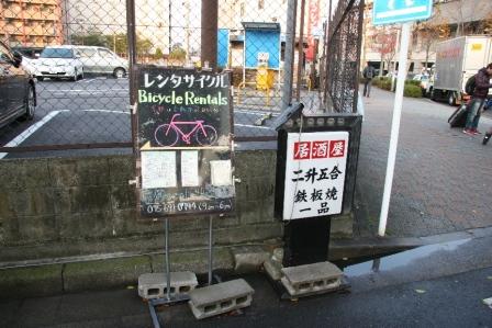 京都ecoトリップの看板_H24.12.08撮影
