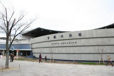 京都水族館外観_H24.12.23撮影