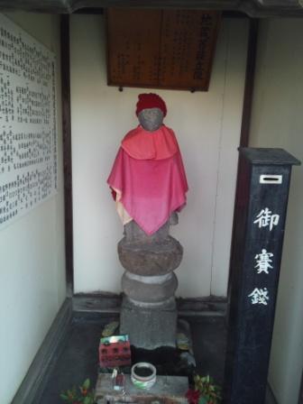 西浦北向地蔵尊_H25.01.26撮影