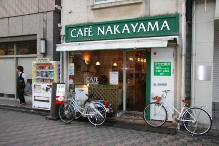 CAFE NAKAYAMA外観_H25.03.16撮影