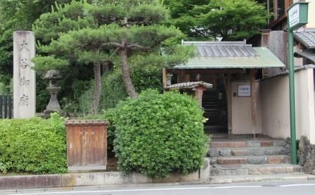祇園畑中 H25.06.15撮影