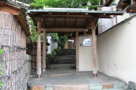 祇園畑中_H25.06.15撮影