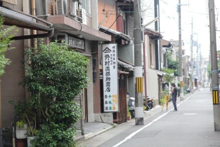野村治郎助商店_H25.06.15撮影