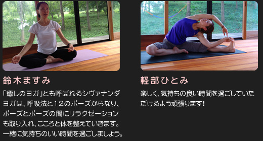 06_yoga_lesson3[1]