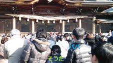 samukawa1-1.jpg