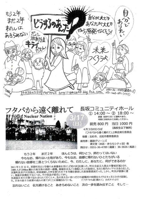 20130311_parade2.jpg