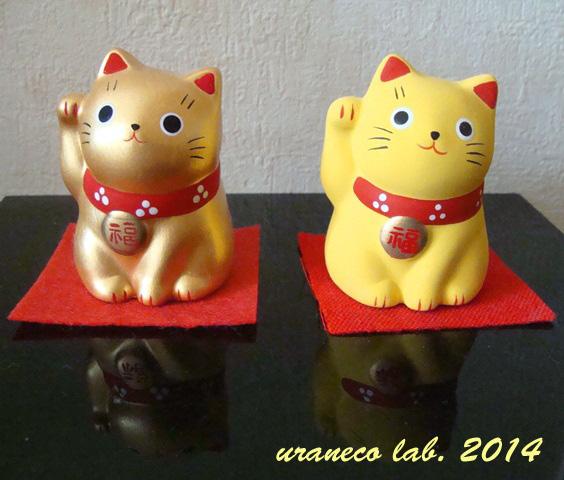 10月24日招き猫2匹