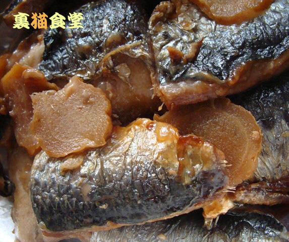 10月22日イワシの甘露煮