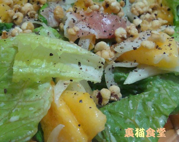 11月13日柿と生ハムのサラダ