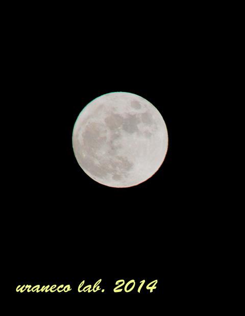 12月8日最後の満月