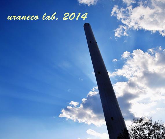 12月8日冬の空