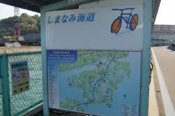 しまなみ海道マップ
