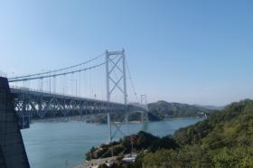 因島大橋①