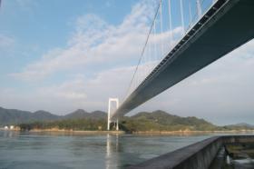 伯方・大島大橋②
