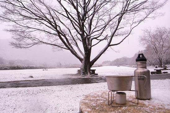 雪の栗栖園地