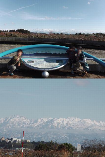 富山の山並み20121229