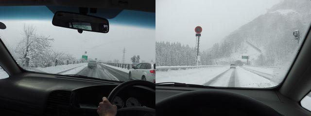 雪道20130103