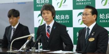 140128日本代表コーチ01_035