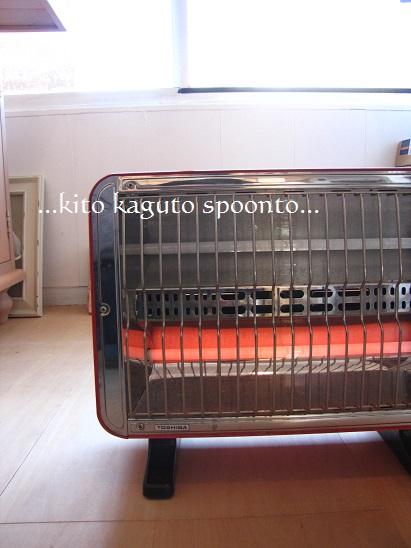 無垢家具IMG_0150