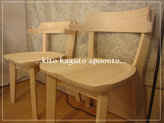 無垢家具IMG_0180