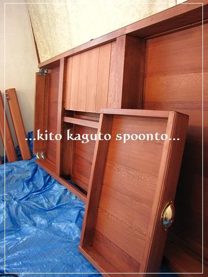 無垢家具IMG_0006