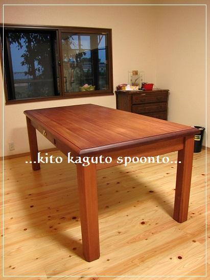 無垢家具IMG_0268
