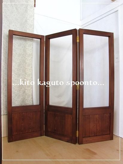 無垢家具IMG_0101