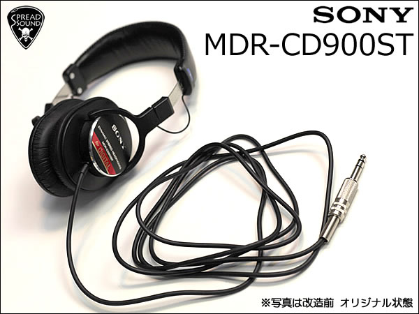 cd900st-001.jpg