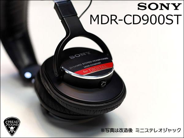cd900st-002.jpg